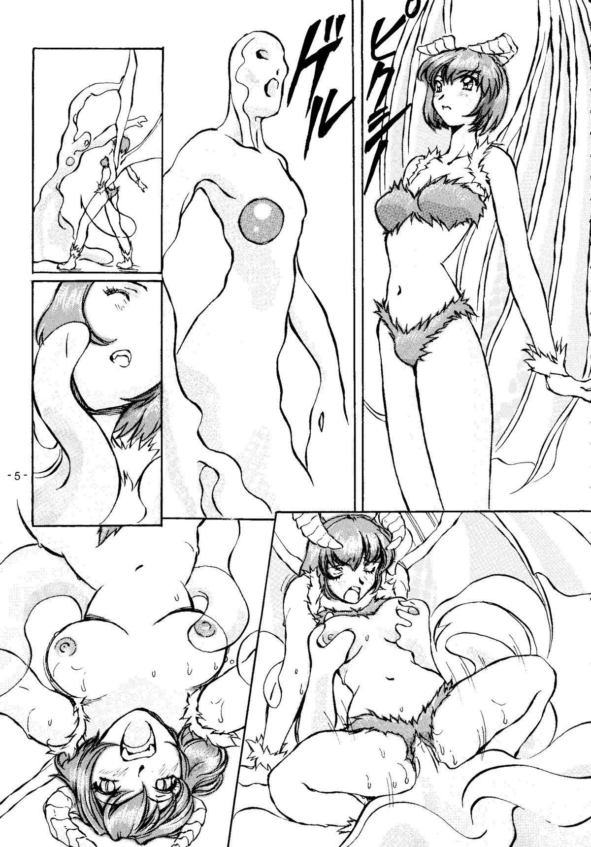 Monsterlog 2 5