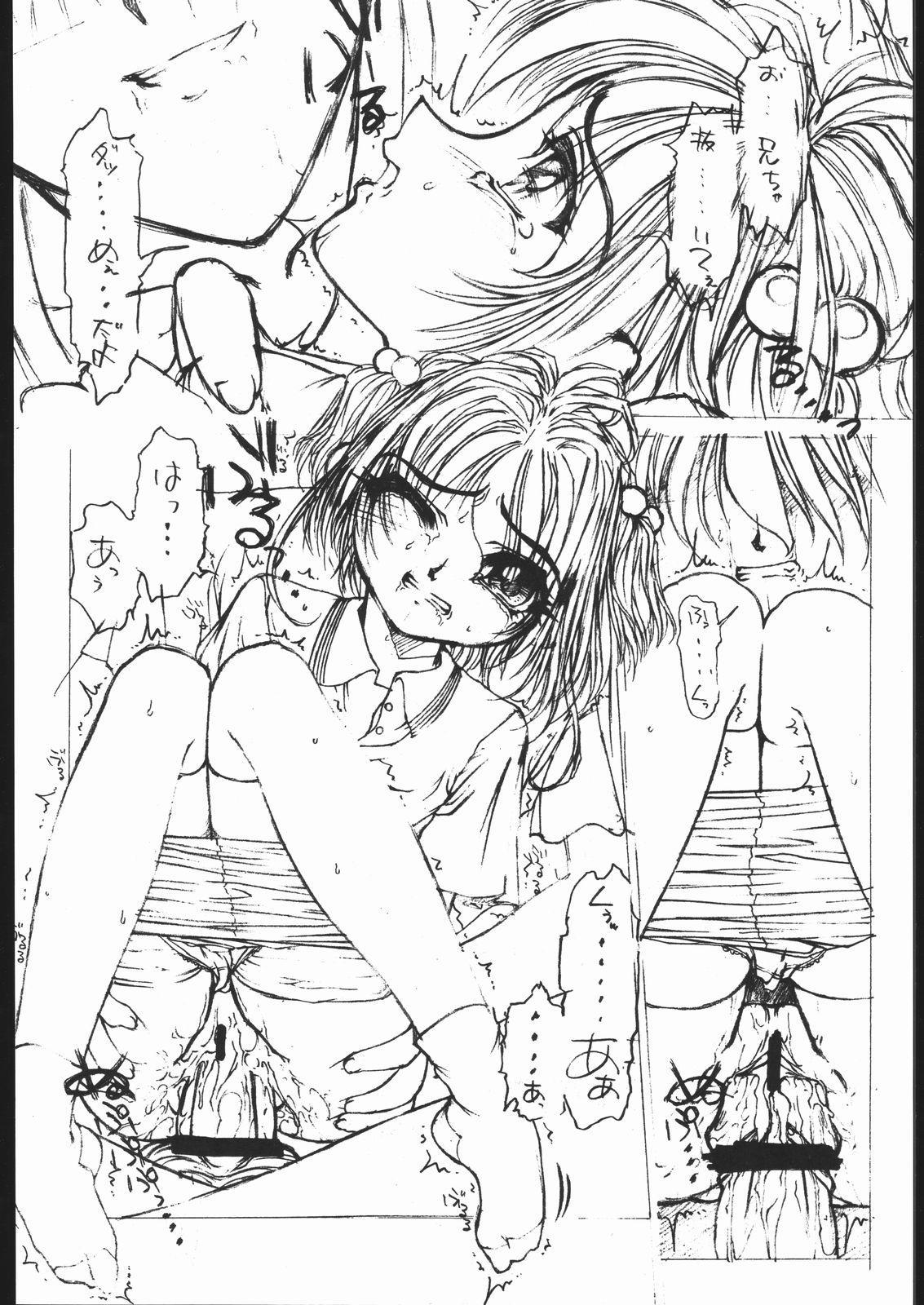 Plus 7 Sakura Sono 2 Hon 10