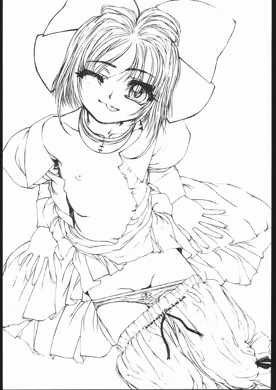 Plus 7 Sakura Sono 2 Hon 1