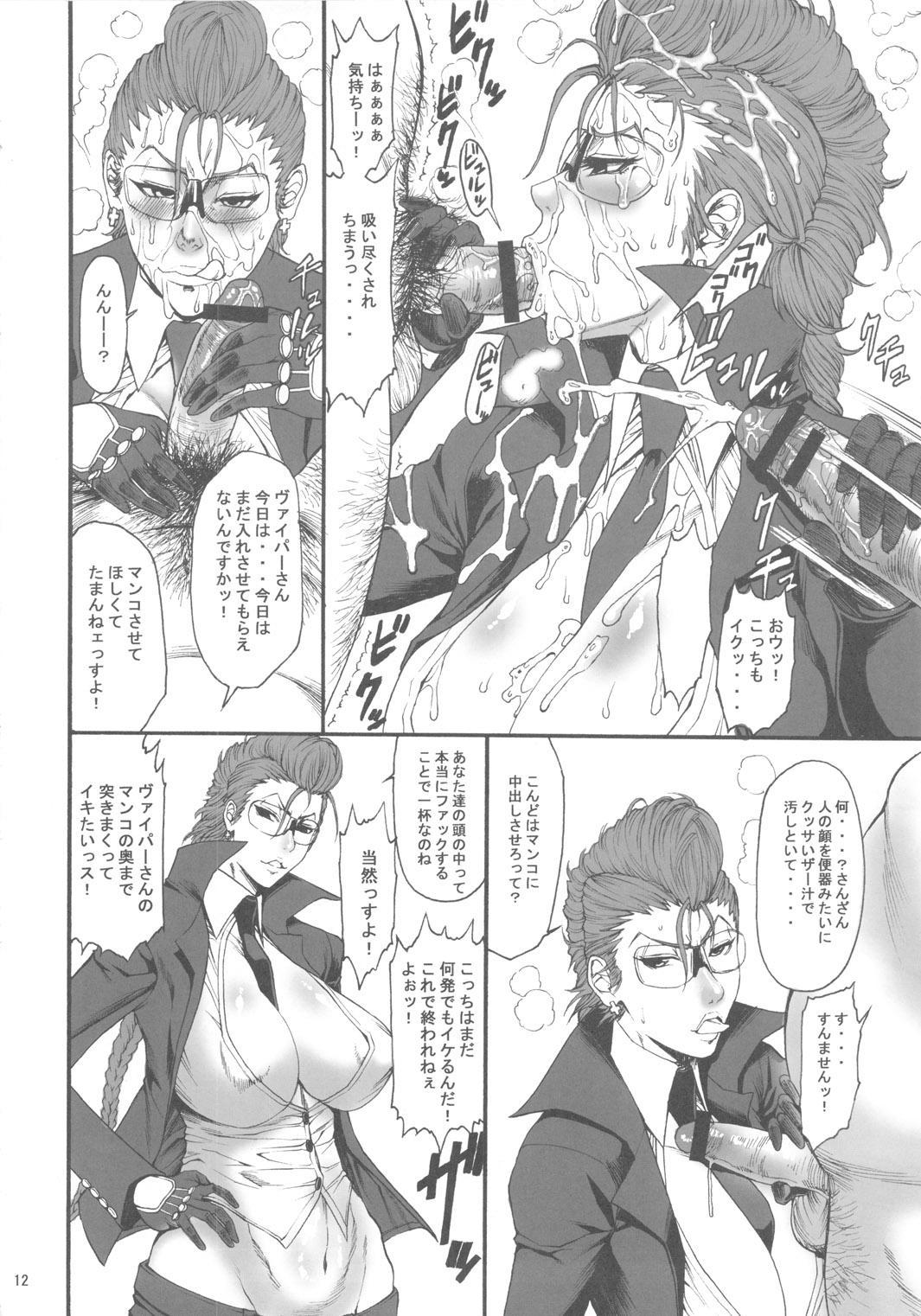 03 Shiki NICESHOT 10