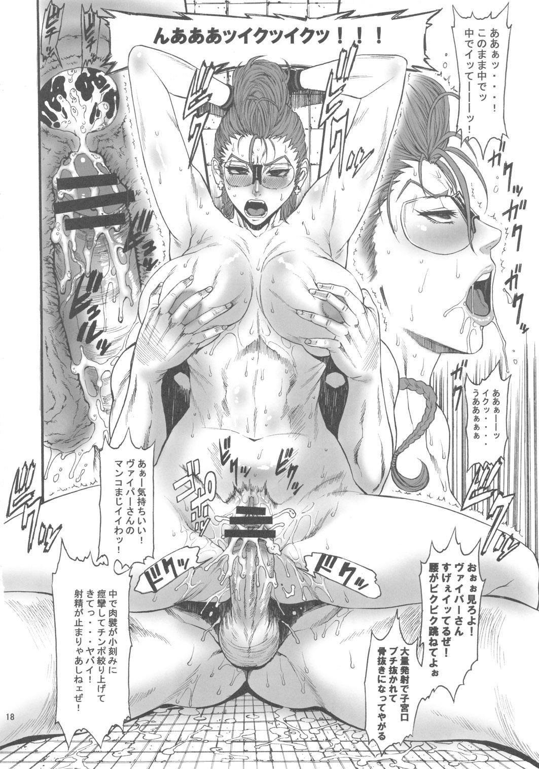 03 Shiki NICESHOT 16