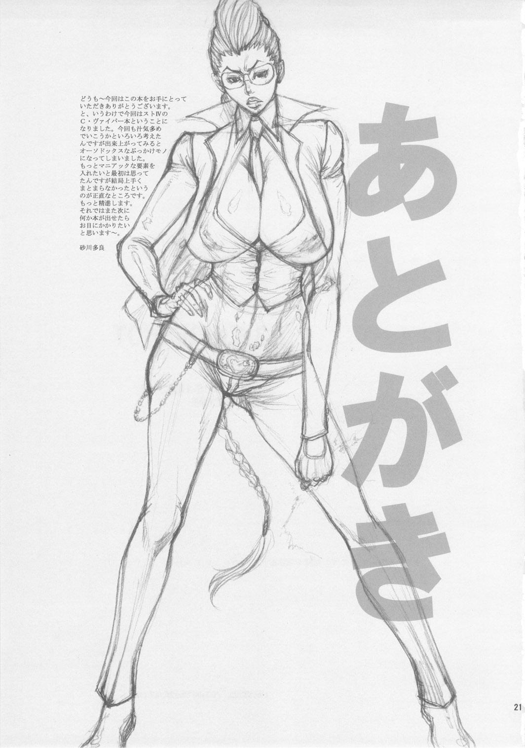 03 Shiki NICESHOT 19