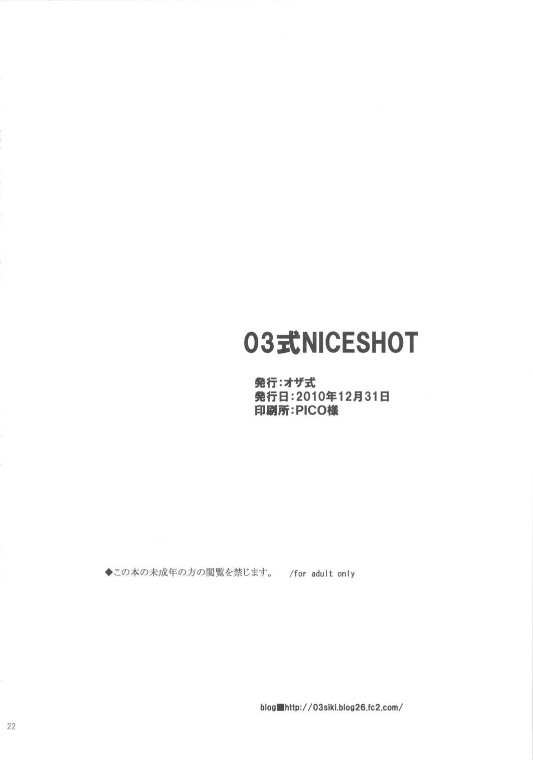 03 Shiki NICESHOT 20