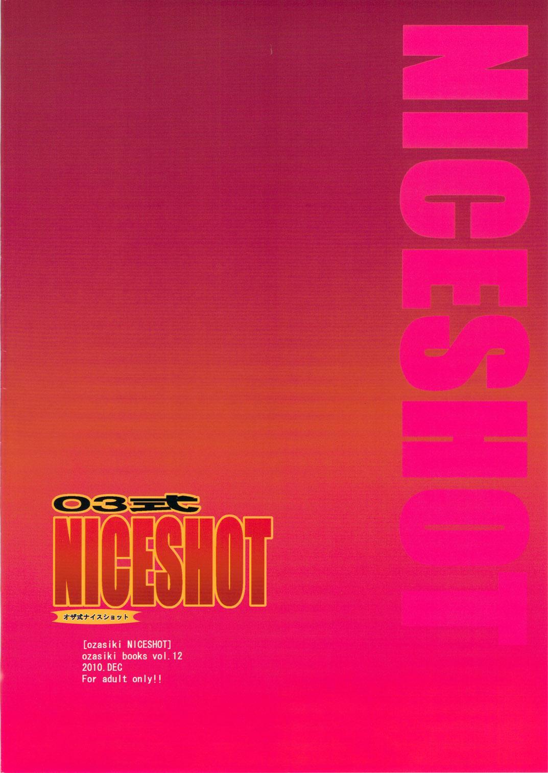 03 Shiki NICESHOT 21