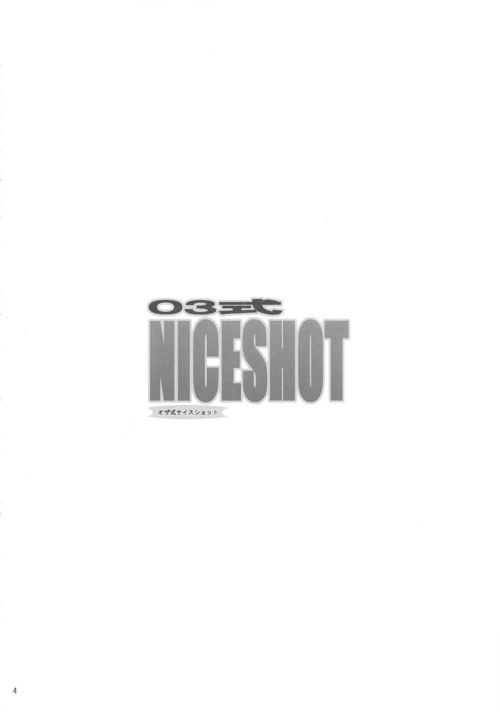 03 Shiki NICESHOT 2