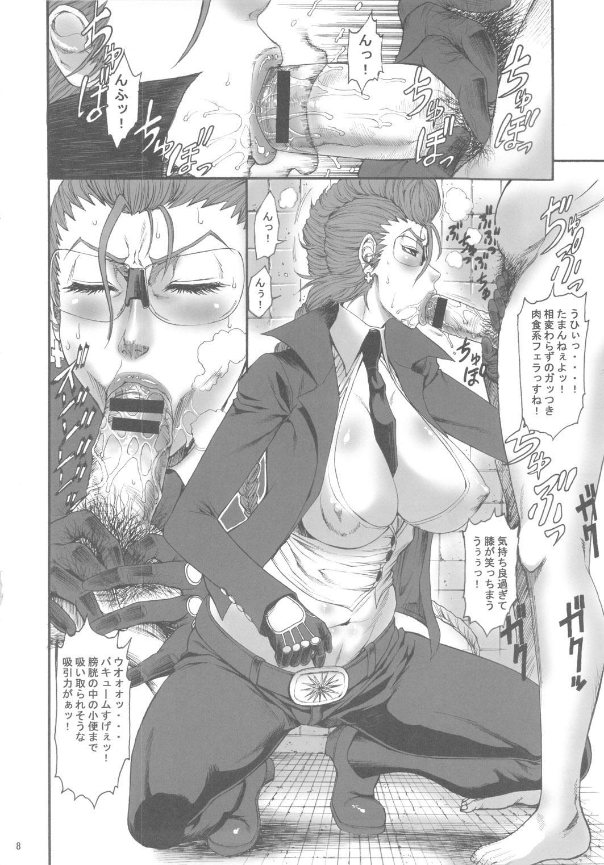 03 Shiki NICESHOT 6