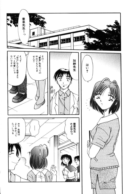 Comic Hime Dorobou 2001-11 99