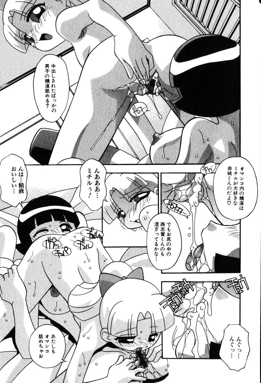 Comic Hime Dorobou 2001-11 122