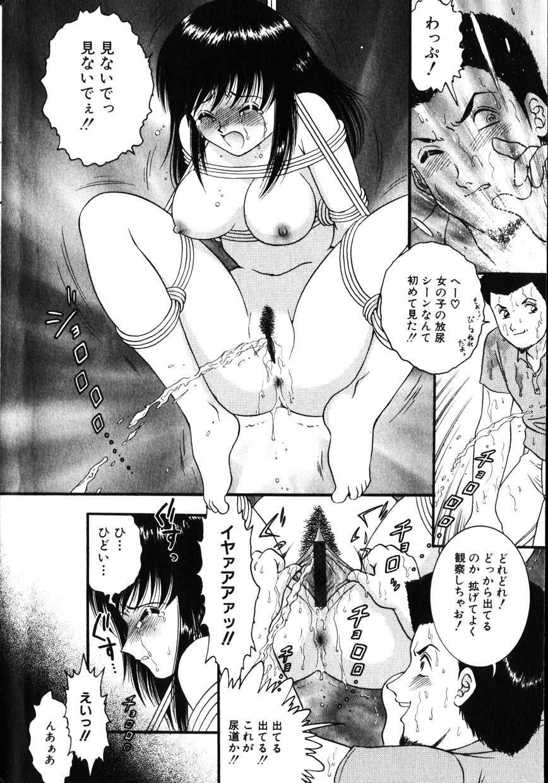Comic Hime Dorobou 2001-11 133