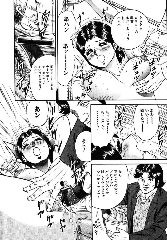 Comic Hime Dorobou 2001-11 145