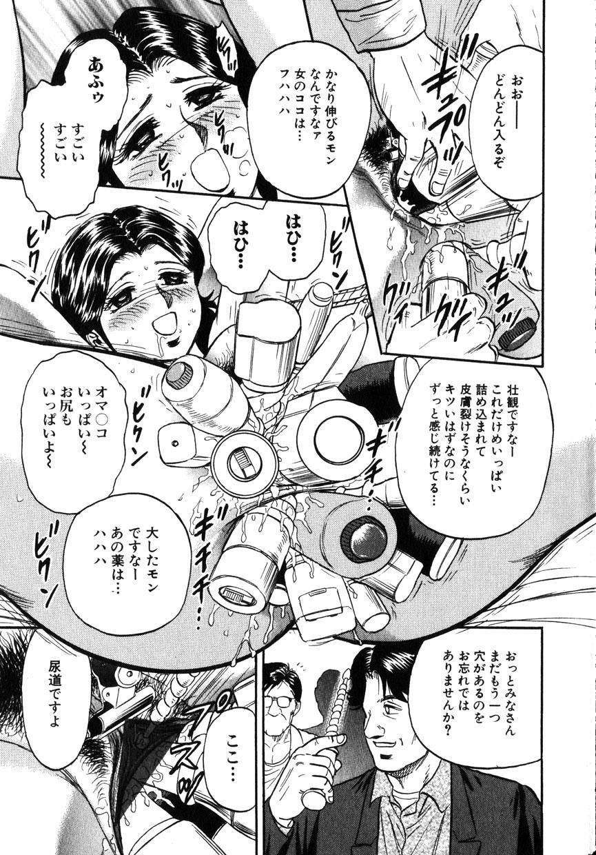 Comic Hime Dorobou 2001-11 146