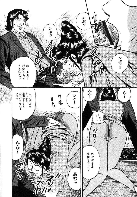 Comic Hime Dorobou 2001-11 151