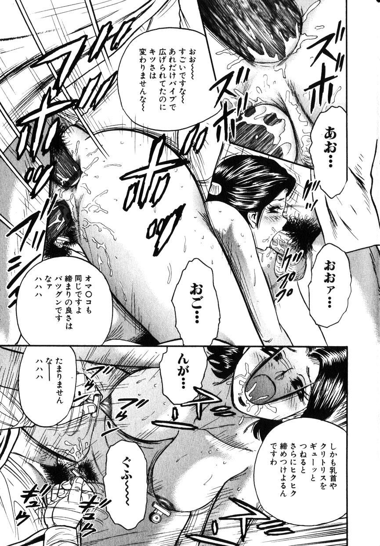 Comic Hime Dorobou 2001-11 152