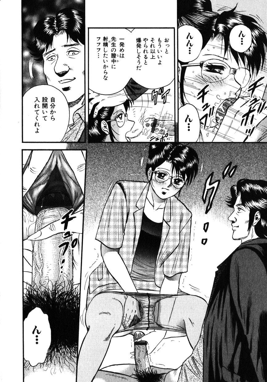 Comic Hime Dorobou 2001-11 153