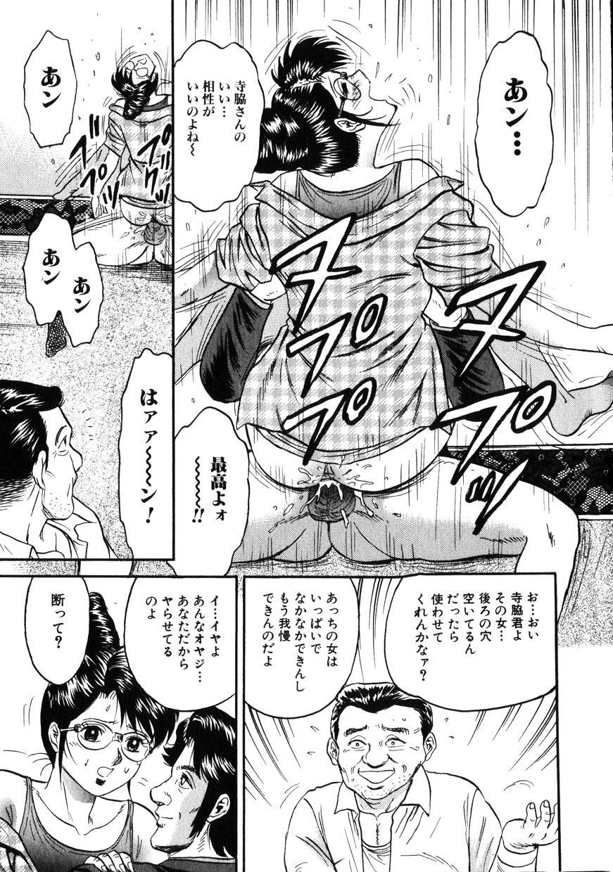 Comic Hime Dorobou 2001-11 154