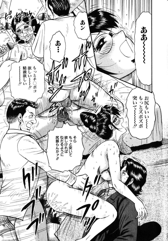 Comic Hime Dorobou 2001-11 156