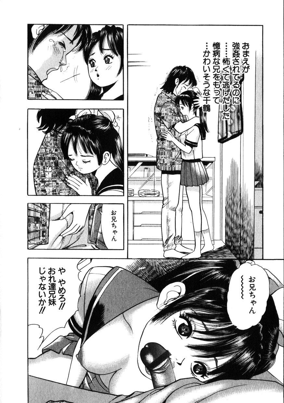 Comic Hime Dorobou 2001-11 165