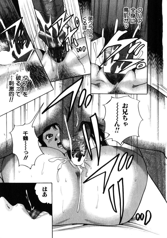 Comic Hime Dorobou 2001-11 168