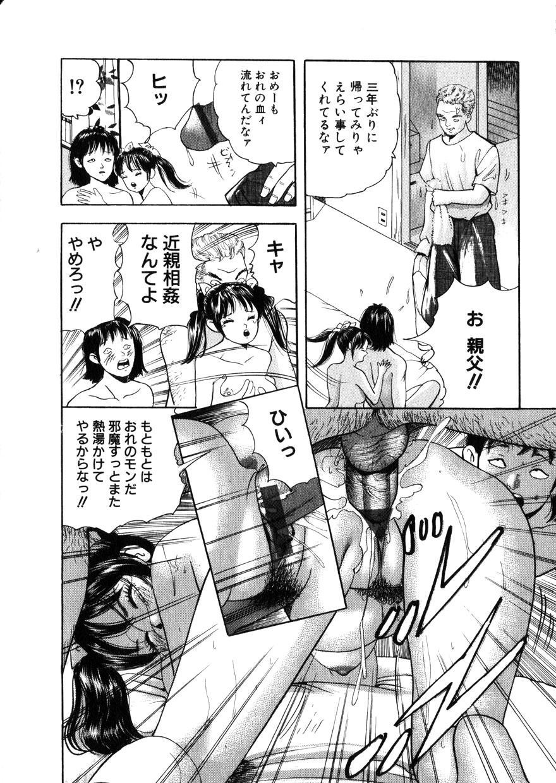 Comic Hime Dorobou 2001-11 171