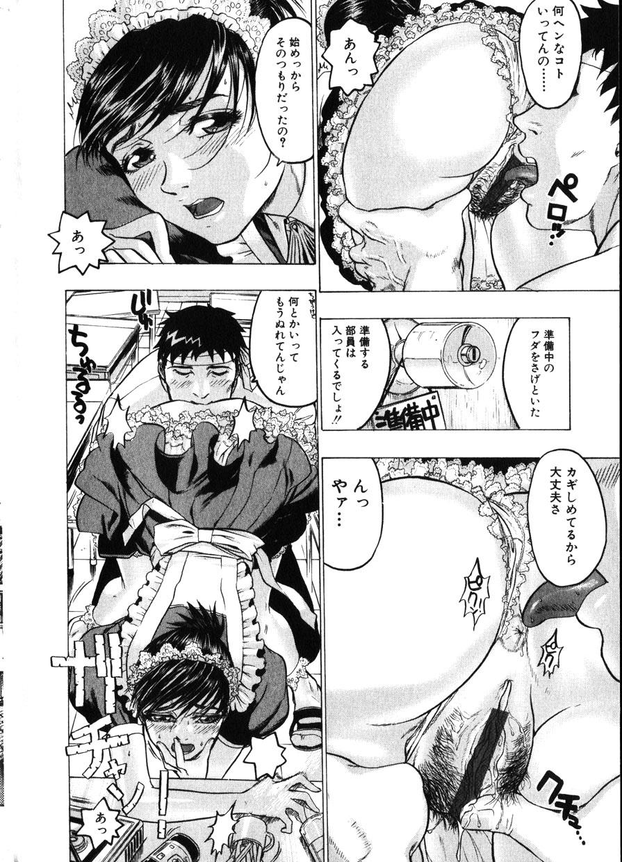 Comic Hime Dorobou 2001-11 25