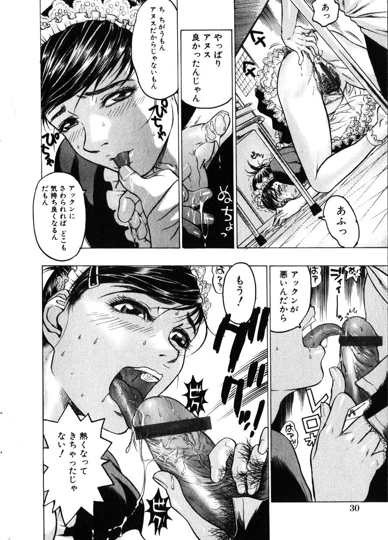 Comic Hime Dorobou 2001-11 29