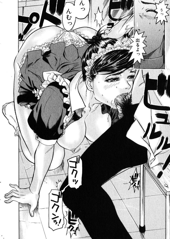 Comic Hime Dorobou 2001-11 31