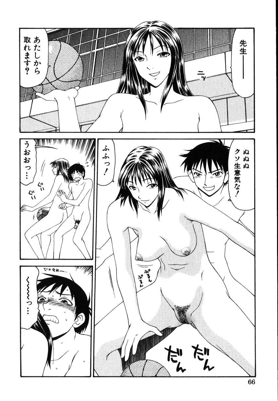 Comic Hime Dorobou 2001-11 65