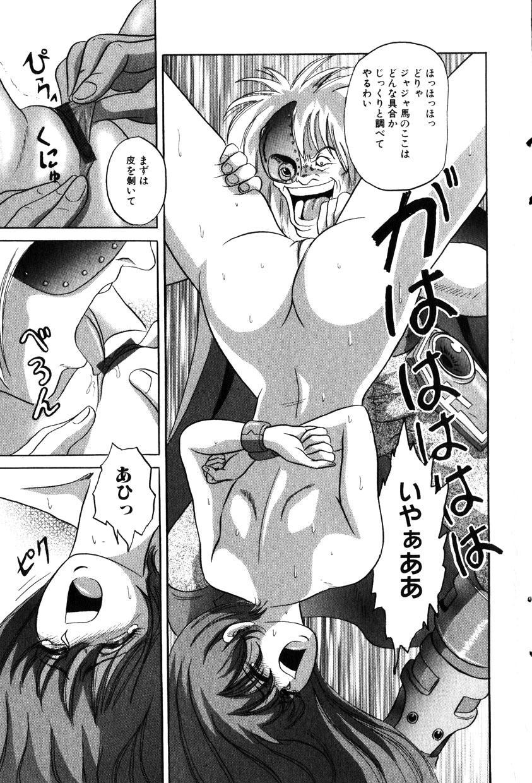 Comic Hime Dorobou 2001-11 88
