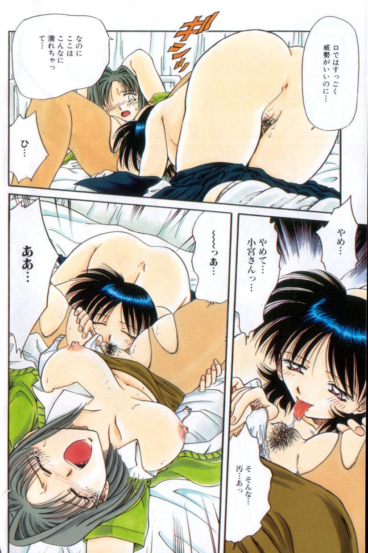 Comic Hime Dorobou 2001-11 95
