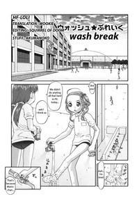 Wash Break 0