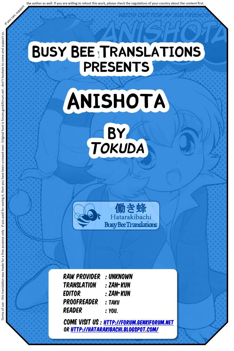 Anishota 23