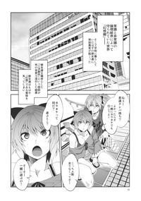 Touhou Gensou Houkai 10