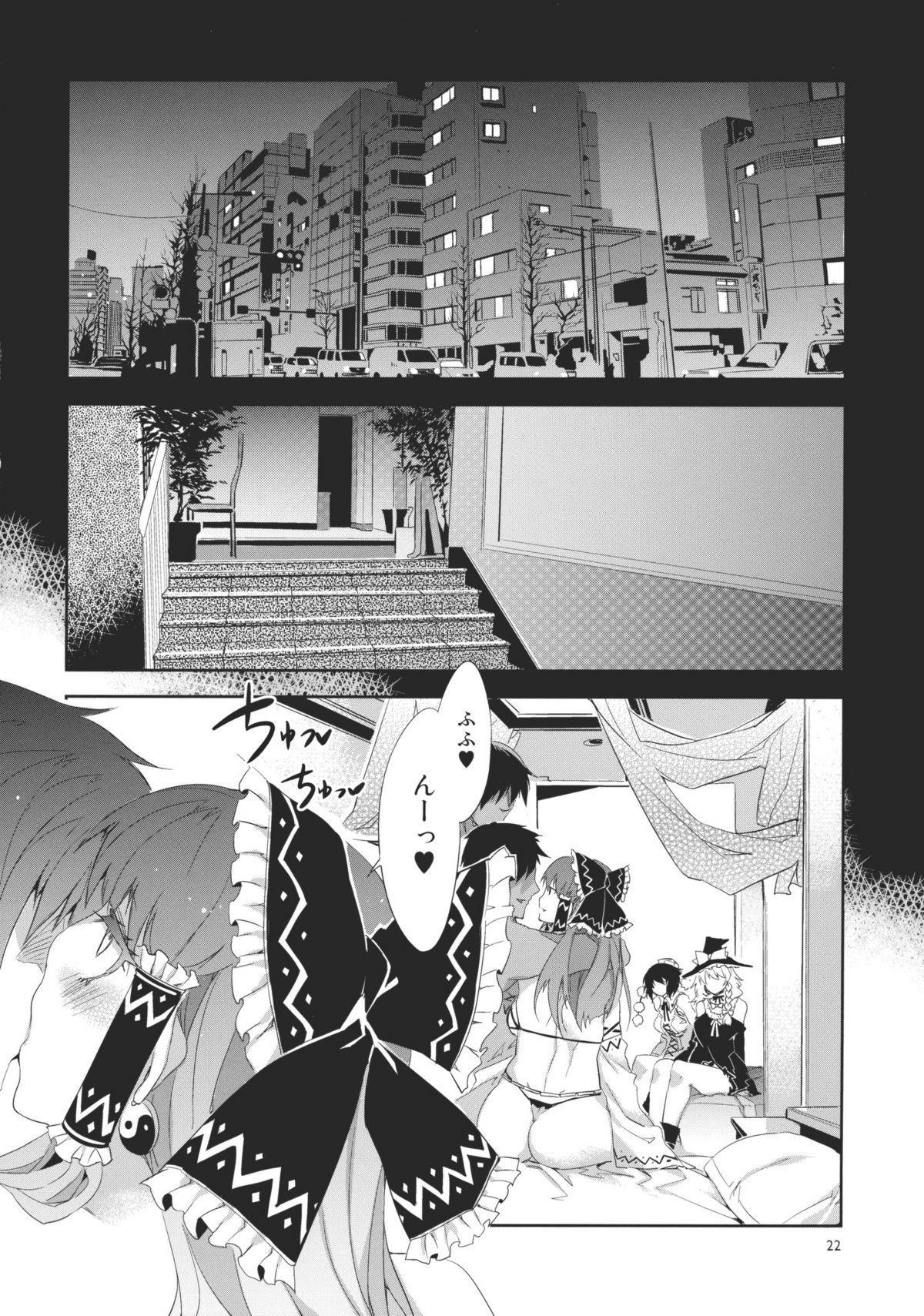 Touhou Gensou Houkai 21