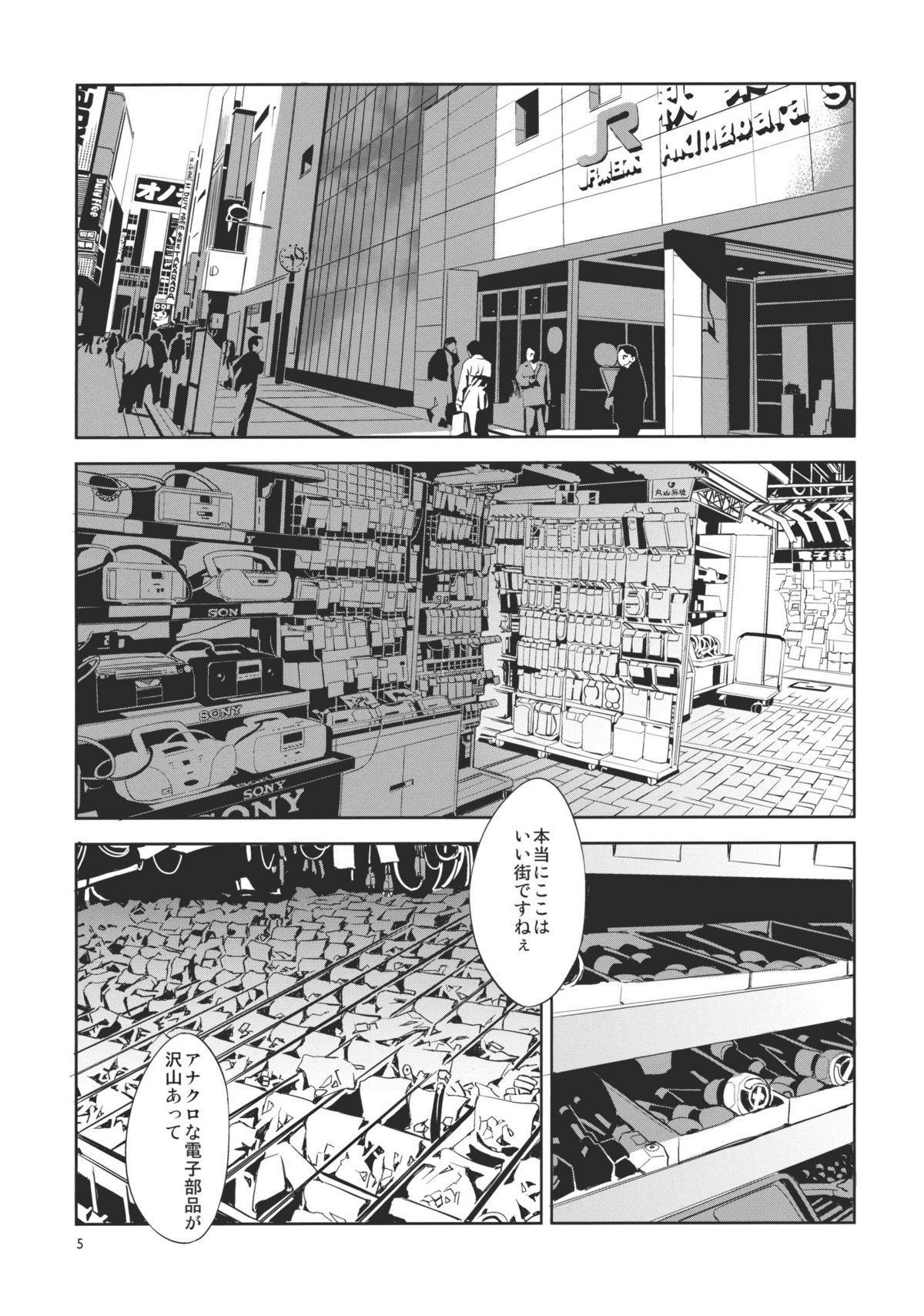 Touhou Gensou Houkai 4