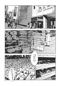 Touhou Gensou Houkai 5