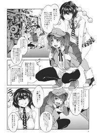 Touhou Gensou Houkai 6