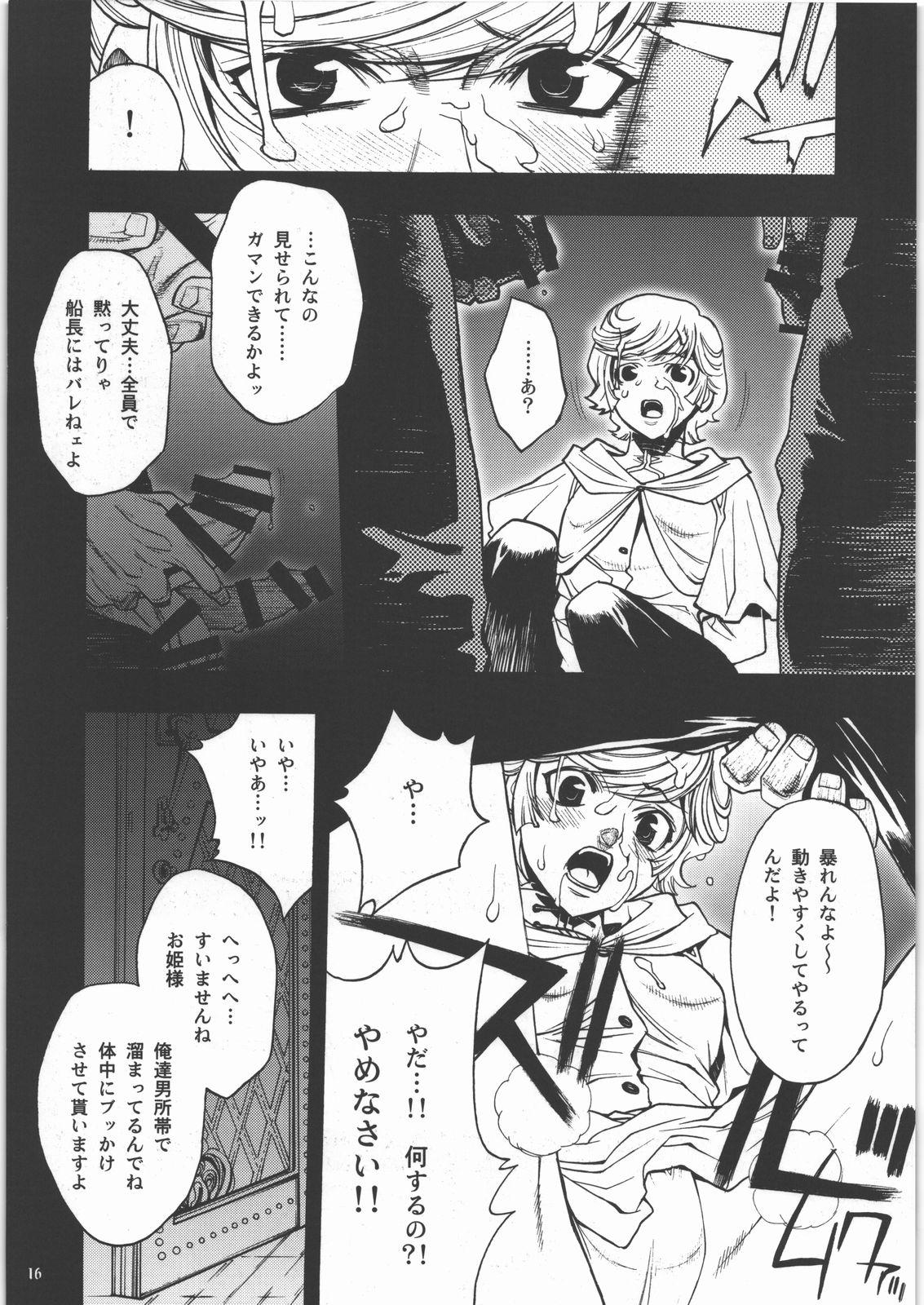 m Shoujo Set 12
