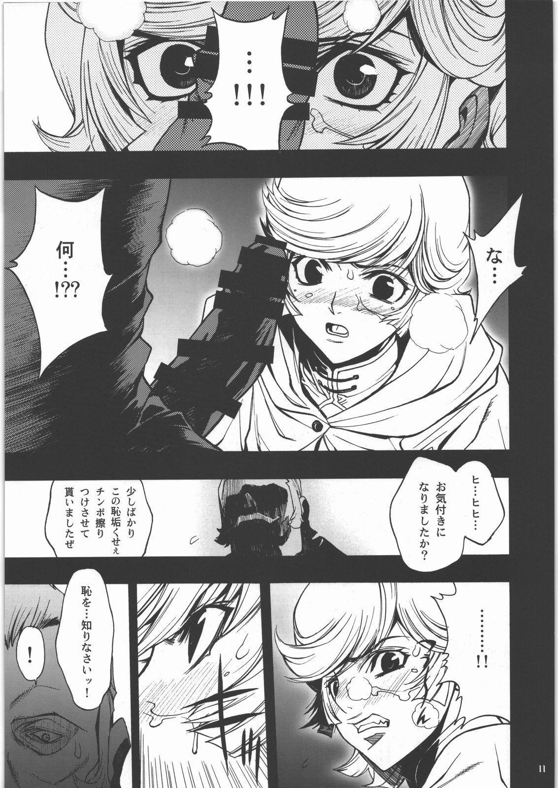 m Shoujo Set 7