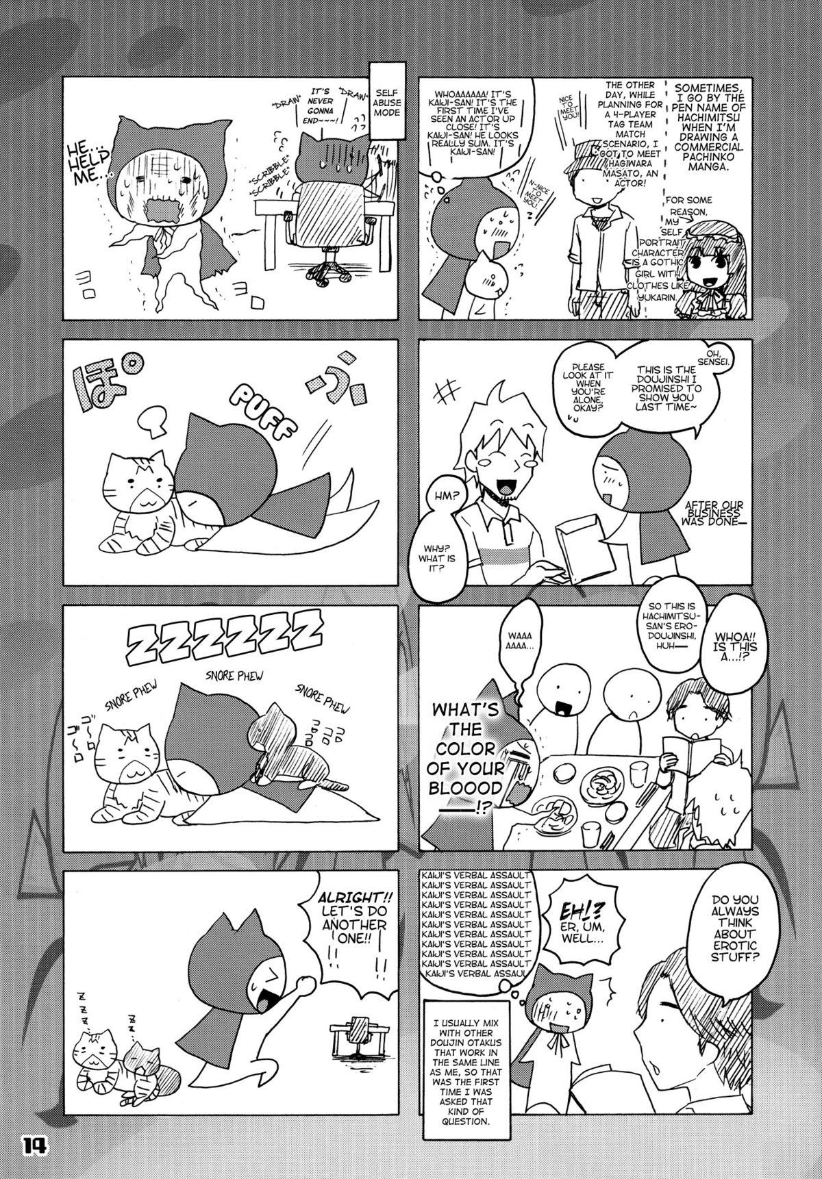 Kneesocks-san Maji Akuma 11