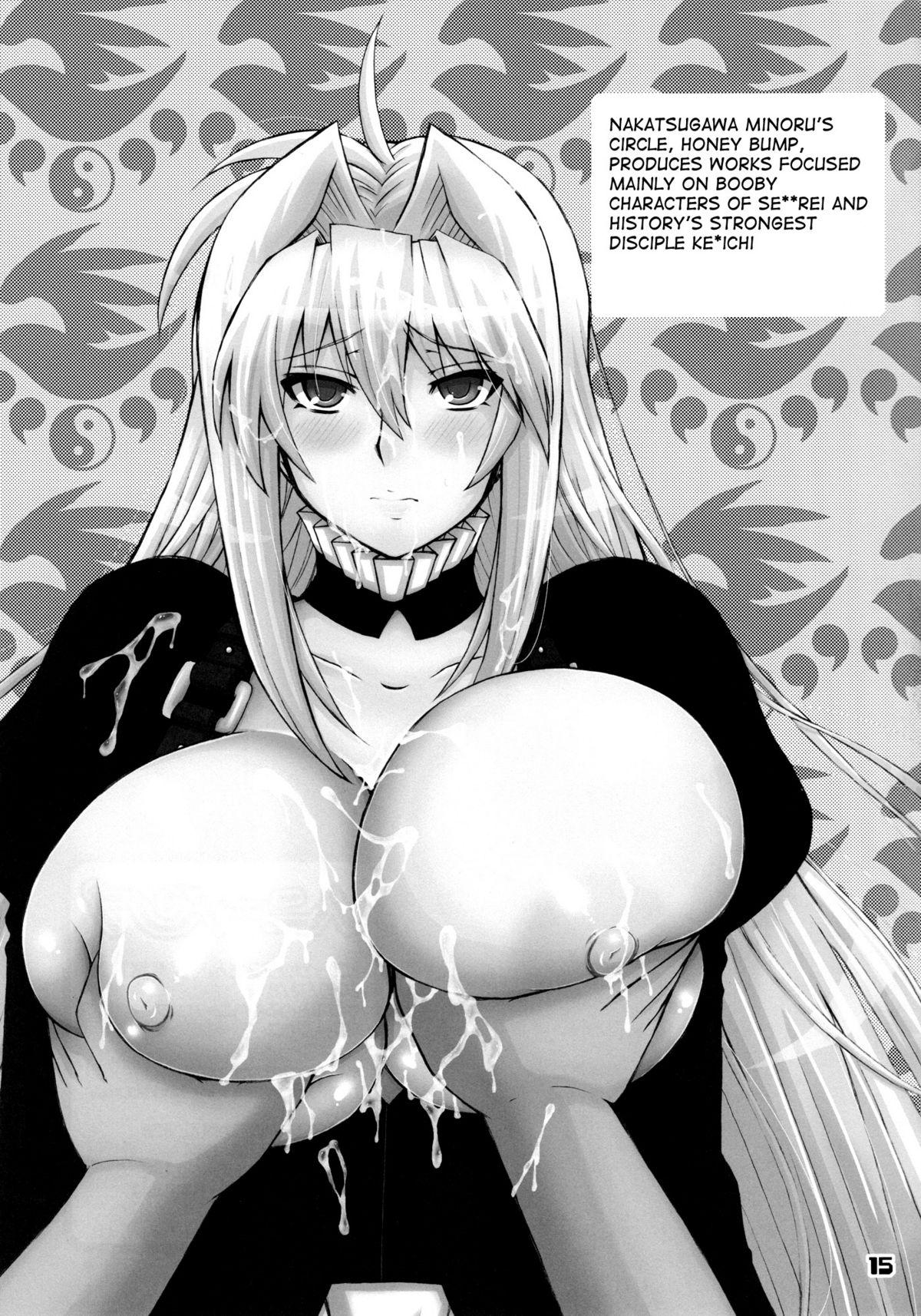 Kneesocks-san Maji Akuma 12