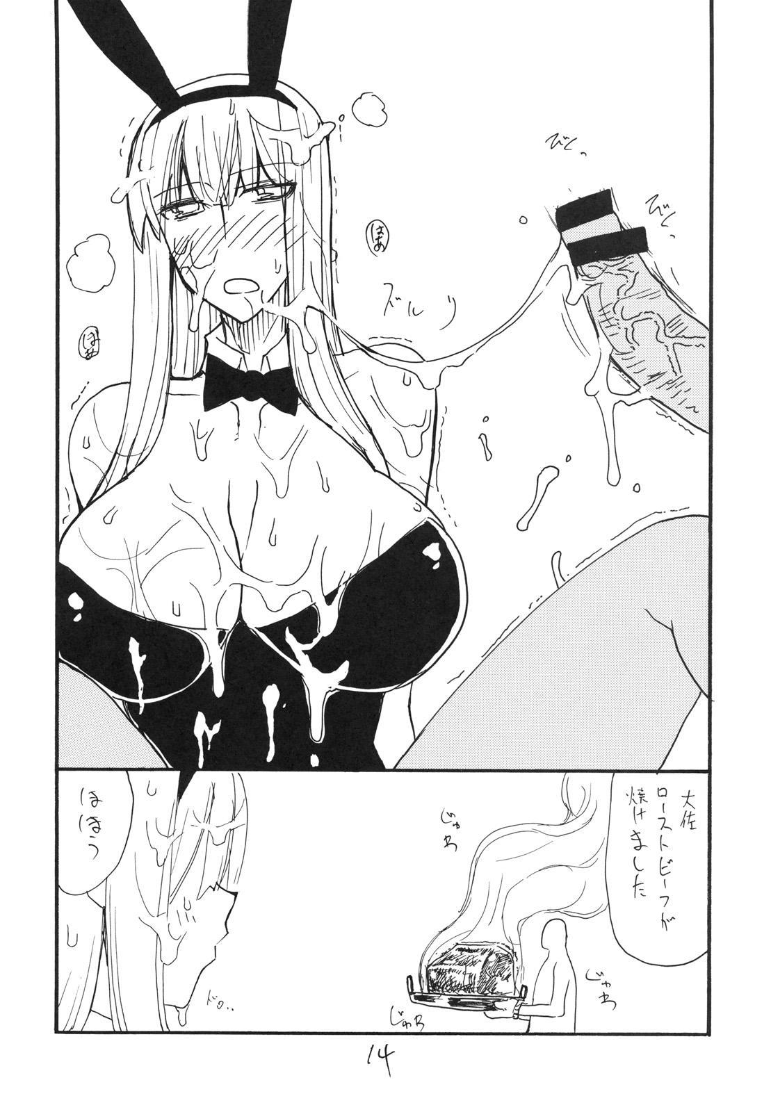 Haru no Bunny 12