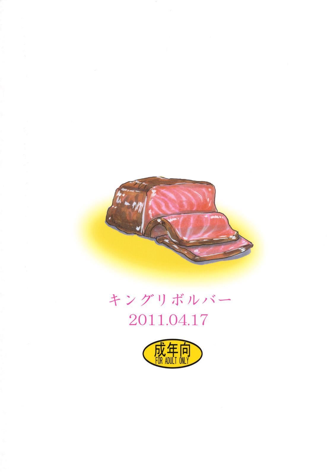 Haru no Bunny 25