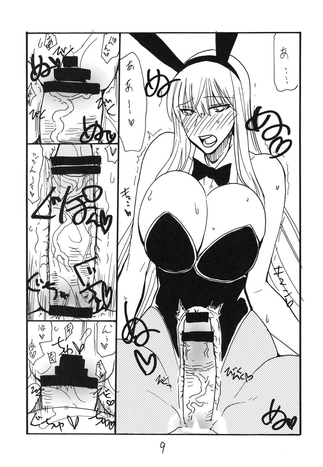 Haru no Bunny 7