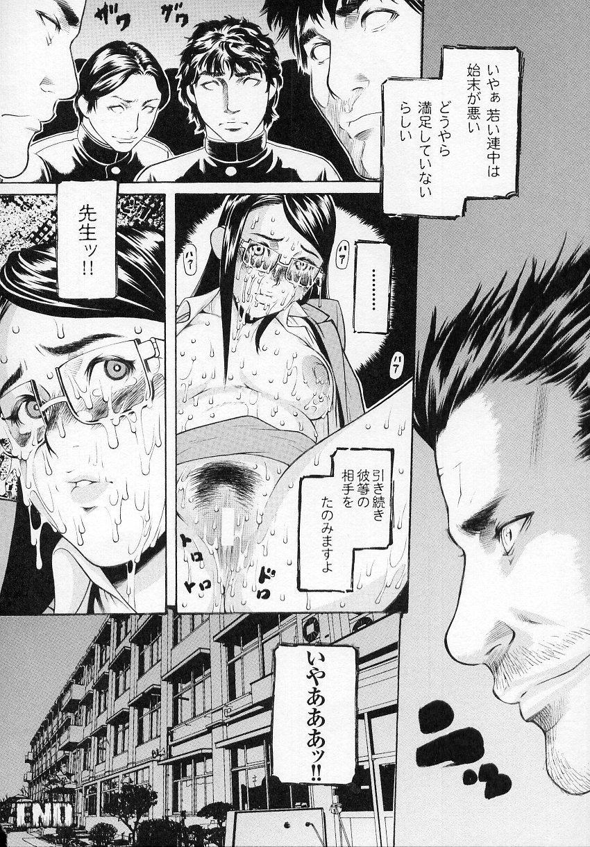 Tatakau Heroine Ryoujoku Anthology Toukiryoujoku 4 98