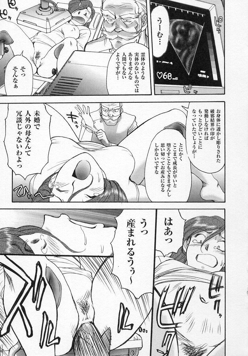 Tatakau Heroine Ryoujoku Anthology Toukiryoujoku 4 107