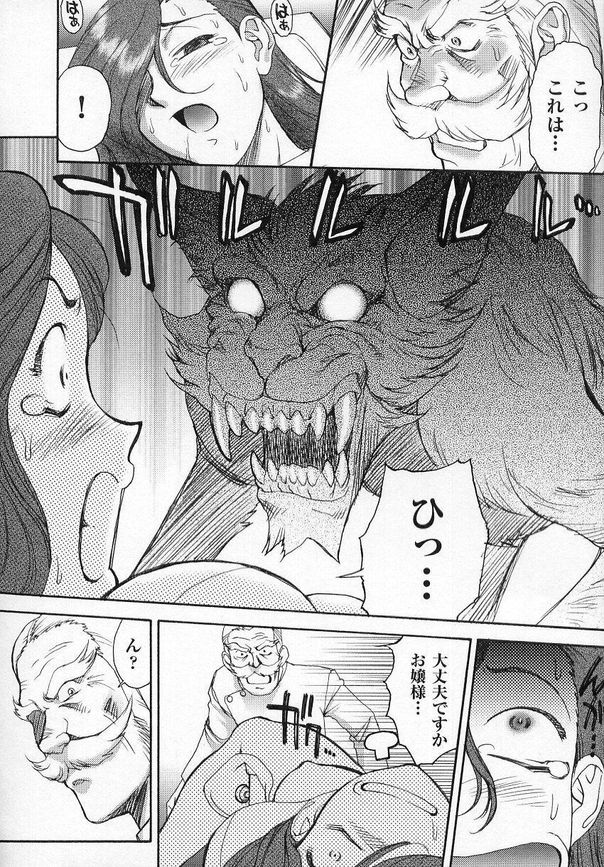Tatakau Heroine Ryoujoku Anthology Toukiryoujoku 4 108