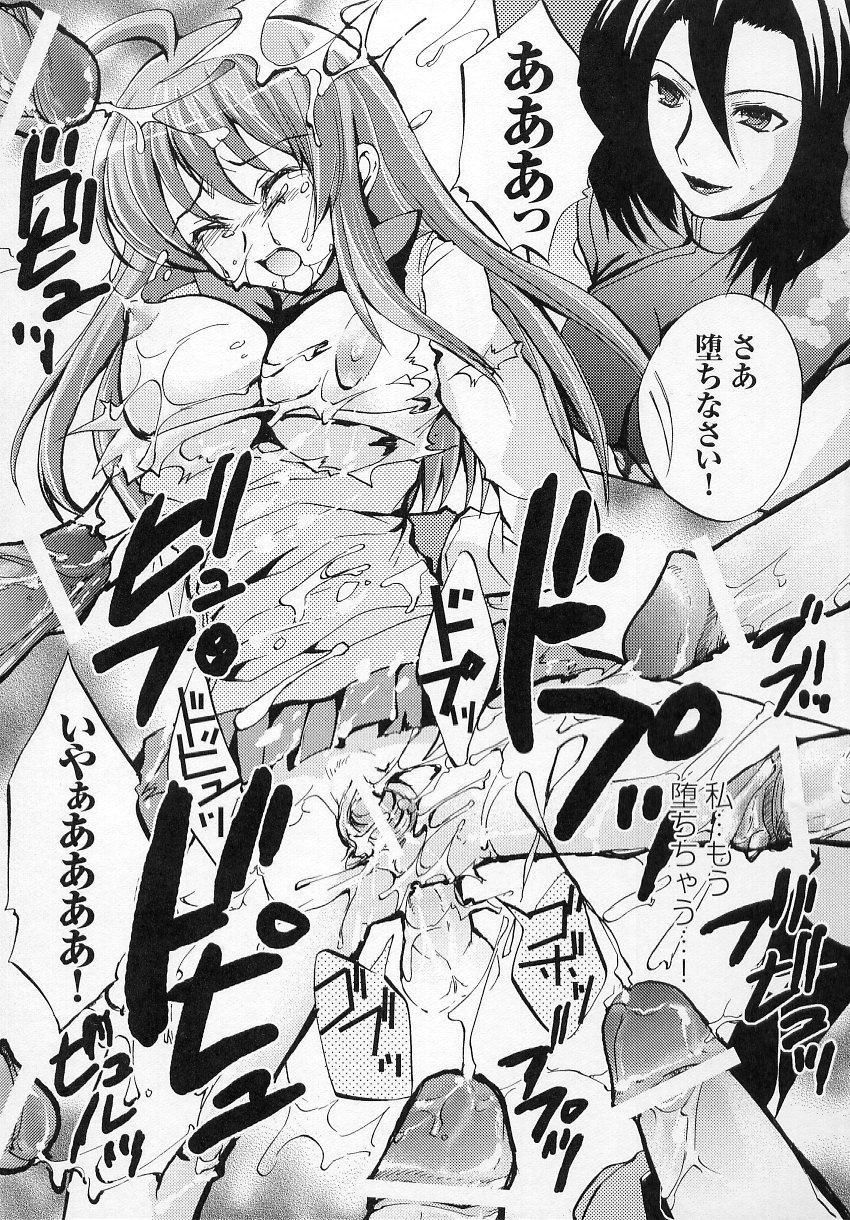 Tatakau Heroine Ryoujoku Anthology Toukiryoujoku 4 125