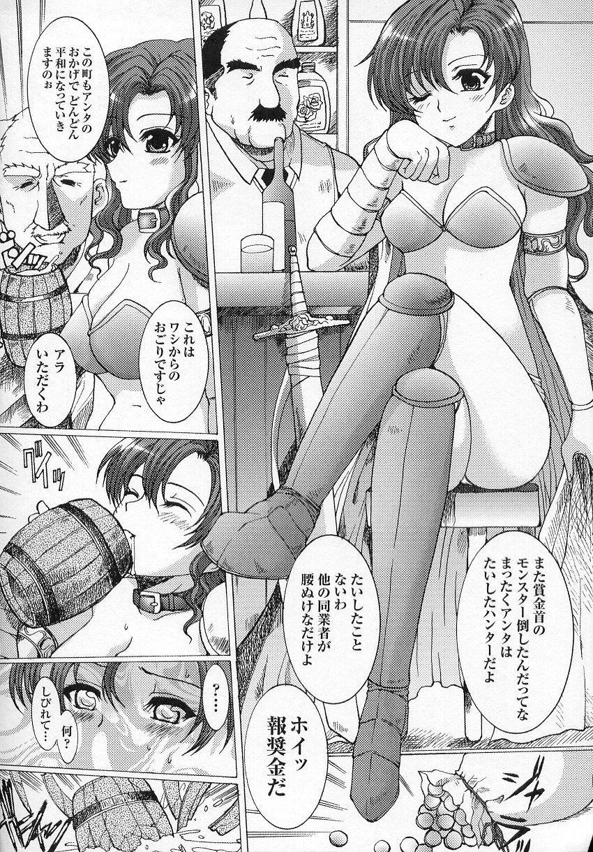 Tatakau Heroine Ryoujoku Anthology Toukiryoujoku 4 128