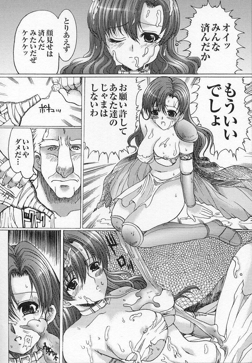 Tatakau Heroine Ryoujoku Anthology Toukiryoujoku 4 134