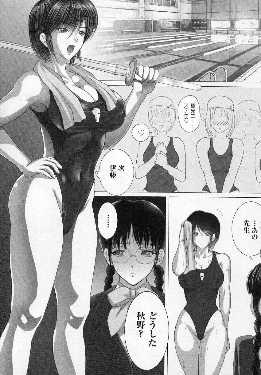 Tatakau Heroine Ryoujoku Anthology Toukiryoujoku 4 145